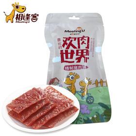 【爆品抢购】猪肉脯