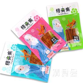 【清真】临夏特产  穆亲斋辣条    随机搭配10袋装