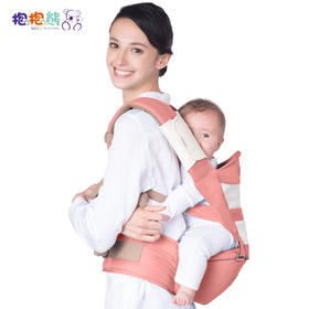 抱抱熊C11宝宝腰凳背带四季多功能婴儿背带前抱式儿童抱娃单坐凳