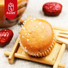 枣粮先生 红枣核桃蛋糕 营养早餐下午茶糕点 540g(30g/袋*18)