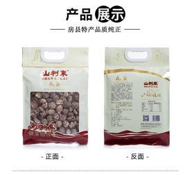 【山利来】袋装花菇500g
