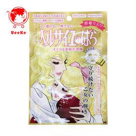 日本直邮Creer Beaute凡尔赛金色面膜 单片27ml