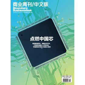 《商业周刊中文版》 2018年5月第8期