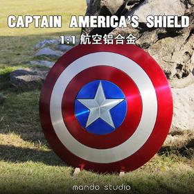美国队长盾牌金属烤漆振金高品质展会模型手办摆件Mando