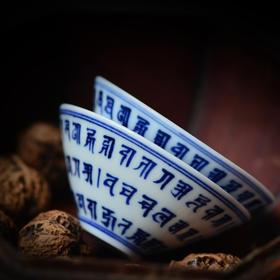 长物居 手绘青花梵纹斗笠杯品茗杯 景德镇手工仿古陶瓷茶杯茶具