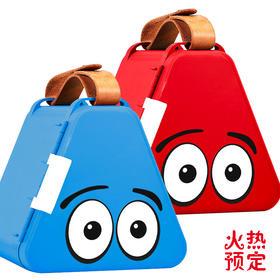 丹麦Teebee 便携玩具箱儿童多功能玩具收纳盒