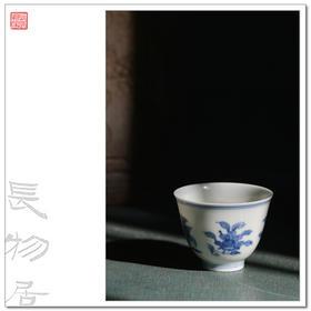 仿成化手绘青花花卉纹小杯品茗杯 功夫茶杯 景德镇手工陶瓷茶具