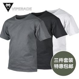 VIPERADE 蝰蛇 轻羽T恤 军迷体能训练休闲男圆领短袖纯棉运动服