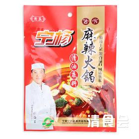 宁杨清真火锅底料 麻辣清油调味料 150克*5袋