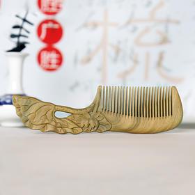 【情人节下单即送精美吊坠】【一叶青莲】绿檀木梳,一把会滋养头发的梳子,天然檀木油脂润发细无声。