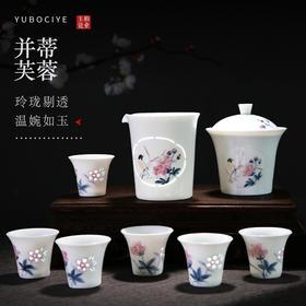 景德镇手绘功夫茶具套装整套家用玲珑瓷茶具陶白瓷盖碗茶杯礼盒装