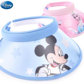 迪士尼儿童帽子夏季潮空顶遮阳防晒伤男童女童公主小孩宝宝太阳帽