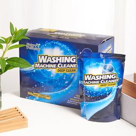 洗衣机槽清洗剂|1小时,快速清除洗衣机污垢
