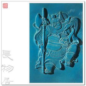 长物居 全手工浮雕绿釉门神瓷挂壁挂1景德镇陶瓷装饰画瓷板画