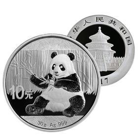 【熊猫币】2017年熊猫30克银币·中国人民银行