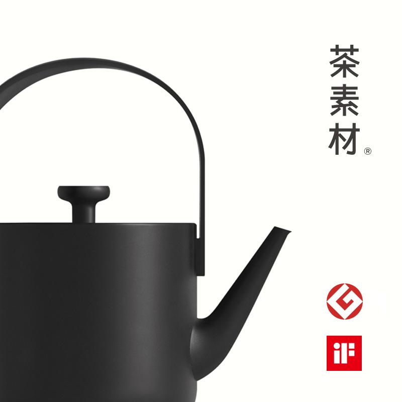 茶素材汀壺 - T55G 炭黑[3.22發貨]  白壺現貨