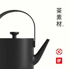 茶素材汀壶 - T55G 炭黑 米白 现货