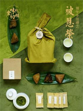 预售中6.1发货 食味的初相 端午手信礼之被恩荣 糙米粽与茶 组合二 包邮