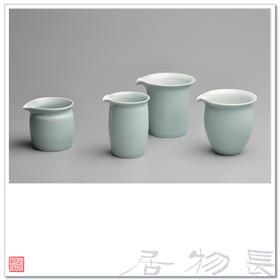 长物居 青釉陶瓷公道杯茶海 公杯分茶器 景德镇手工瓷器功夫茶具