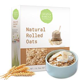 「纤体谷物燕麦片」澳洲Grain&Bake Co Australia天然轧制燕麦片500g/盒 无添加人工色素及香料