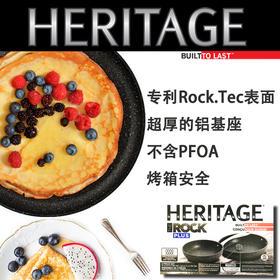 Heritage 麦饭石锅2件套