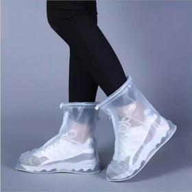 雨鞋套男女成人鞋套防滑防水防雨加厚耐磨底儿童下雨天户外学生款