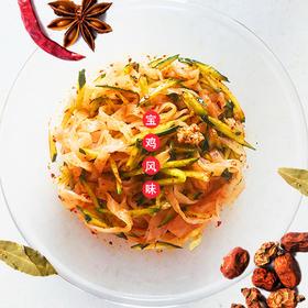 【陕西特色风味】吴小碗擀面皮 传统发酵 酸辣筋道 四季皆宜 每天一小碗,生活好滋味!