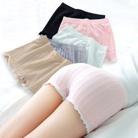 小清新夏季蕾丝防走光麻花安全裤 无缝舒适高弹力打底裤短裤女裤