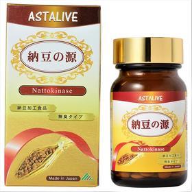 【日本进口】阿斯维他纳豆激酶 血液的清道夫 稳定血压