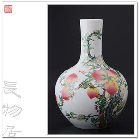 长物居 高仿 手绘粉彩陶瓷九桃福寿天球瓶 景德镇手工陶瓷花瓶摆