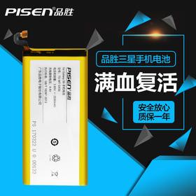 三星内置电池享免费安装 适用于三星Galaxy S6/S8/note5/note8等 一年质保