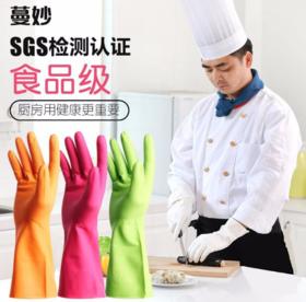 【食品级材质 防割耐高温】源自韩国ALISON 蔓妙厨房家务手套 专为家务洗衣洗碗洗车设计