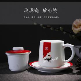 景德镇大容量玲珑瓷 陶瓷带盖过滤茶杯泡茶杯子花茶水杯 送父母礼