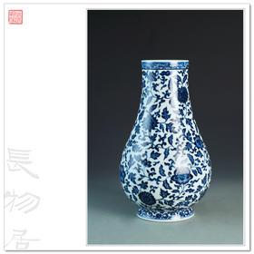 长物居 手绘青花缠枝莲穿带瓶 景德镇手工瓷器花瓶 家居装饰摆件