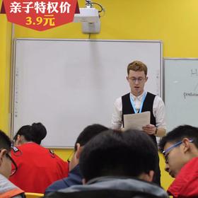 【纳斯达克国际英语】想说一口纯正好英语?中小学生欧美外教英语课程卡帮您忙!限量发放中。