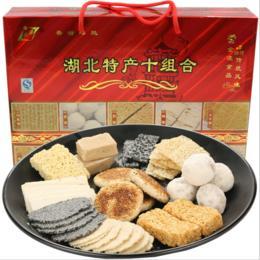 【南方特产】金凌孝感麻糖十组合京果麻花酥糖糕点零食大礼包湖北特产