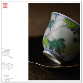 长物居 手绘斗彩葡萄纹小杯 景德镇全手工仿古瓷器茶杯茶具