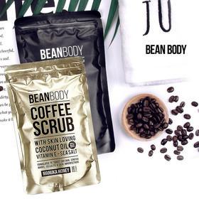 【范冰冰推荐】澳洲 Bean Body 咖啡身体磨砂膏 去鸡皮/角质/橘皮/妊娠纹