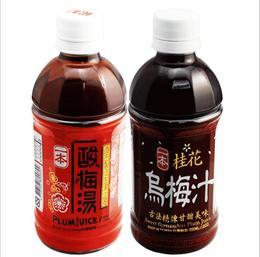 【进口饮料】台湾进口饮料 一本酸梅汤/乌梅汁夏季饮品 清凉解暑 2种 24瓶/箱