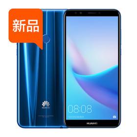 Huawei华为 畅享8 全面屏后置双摄正品手机