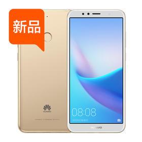Huawei华为 畅享8e 4G全面屏后置双摄正品智能手机