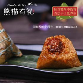 熊猫有礼  糙米粽试吃装  糙米蛋黄肉粽+糙米蜜枣粽各一只   精选优质糙米   好吃不伤胃 营养有劲道