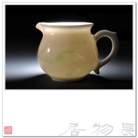 长物居 影青釉青白瓷暗刻山水陶瓷公道杯 景德镇手工瓷器色釉茶杯