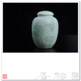 长物居 影青釉茶叶罐 暗刻荷塘图 景德镇陶瓷器 全手工茶具