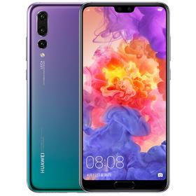 Huawei华为 P20 pro 智能手机