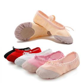 儿童猫爪鞋芭蕾舞蹈鞋软底练功鞋女童形体鞋成人瑜伽跳舞鞋红舞鞋