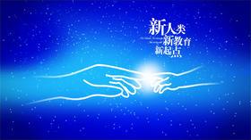 第十五届爱和自由全国公益巡讲现场席位(哈尔滨站)