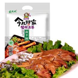【特产】大材地怀仁小吃 清真卤味羔羊羊蹄有嚼劲美味健康220克/袋