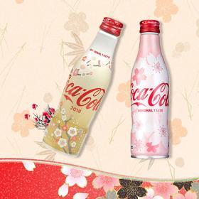 日本进口樱花梅花可口可乐铝罐装 限量收藏版 2瓶/4瓶装