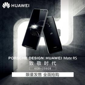 Huawei华为 Mate RS 保时捷设计全网通4G智能手机官方正新品瑞红
